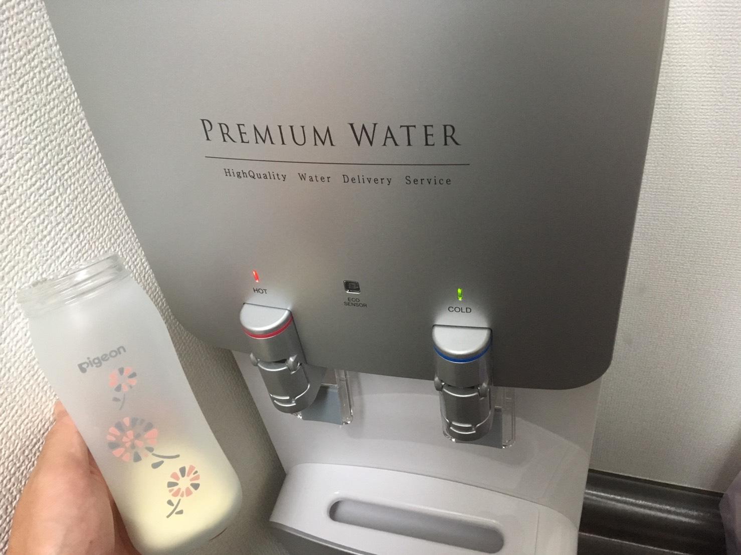 プレミアムウォーターのウォーサーバーを使って調乳